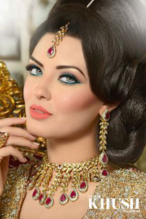 آرایش چشم هندی