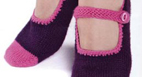 آموزش بافت کفش روفرشی یا پاپوش بافتنی
