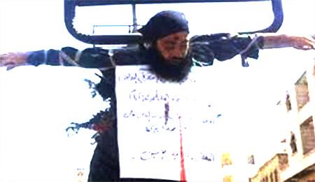 اعدام فرماندهان داعش,اخبار داعش,اخبار لحظه به لحظه داعش,خبرهای جدید داعش,اخبار امروز از داعش,خبرهای امروز از داعش,اعدام86 کرک,کرکس های اعدام شده,اعدام کرکس