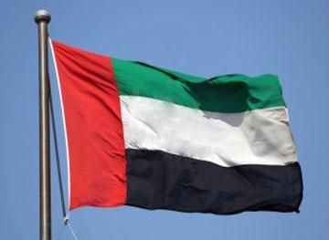 امارات,پرچم امارات,امارات و داعش,اخبار امارات,اخبار عملیات امارات علیه داعش