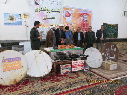 تصاویر روستای جبدرق