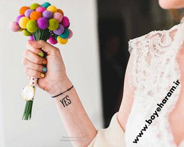 دسته گل,دسته گل عروس,آموزش دسته گل عروس,آموزش ساخت دسته گل عروس