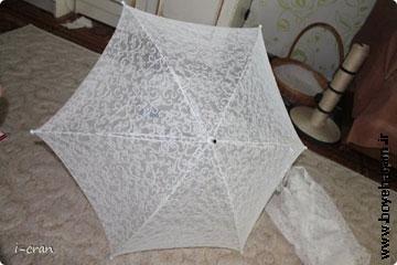 چتر عروس,چتر,چتر زیبا,مدل چتر