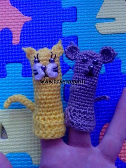 عروسك,بافت عروسك,عروسك قلاب بافي,ساخت عروسك انگشتي,آموزش ساخت عروسك انگشتي,عروسك موش,عروسك گربه,عروسك موش قلاب بافي,عروسك گربه قلاب بافي,ساخت عروسك موش و گربه