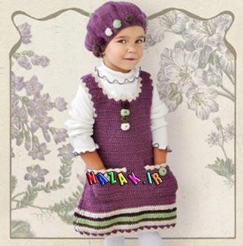 لباس-بافتنی-دخترانه-(8)