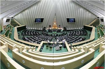 منتقدان دولت,گروه های تندرو,مجلس شورای اسلامی