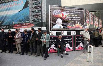 بازیگران حاضر در مراسم شب هفتم مرتضی احمدی