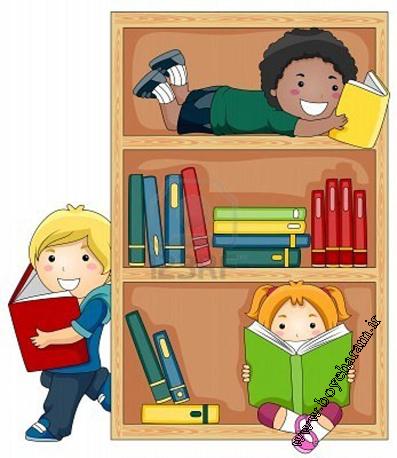 علاقه مندی بچه ها به مطالعه,ویژگی بچه های علاقه مند به مطالعه,ویژگی های کودکان علاقه مند به مطالعه,راه های جذب کودک به مطالعه,مجذوب شدن کودک به مطالعه,کمک به کودکان برای مطالعه کتاب