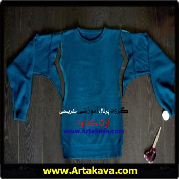 نوسازي لباس كهنه,تازه كردن لباس قديمي,نوسازي لباس,نوسازي لباس كهنه