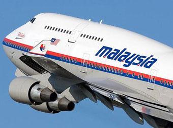 هواپیما,هواپیمای مالزی,ناپدید شدن هواپیمای مالزی,اخبار جدید از گم شدن هواپیمای مالزی,اخبار جدید از ناپدید شدن هواپیمای مالزی,پیدا شدن هواپیمای گم شده مالزی