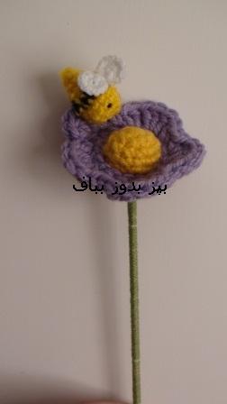 بافت گل,بافت گل قلاب بافي,گل قلاب بافي,آموزش بافت گل قلاب بافي,گل,بافت گل,آموزش بافت گل,گل و زنبور,بافت گل و زنبور