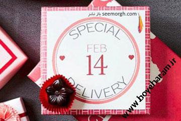جعبه شکلات عاشقانه