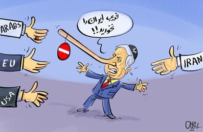 انتقاد اسرائیل از توافق هسته ای لوزان