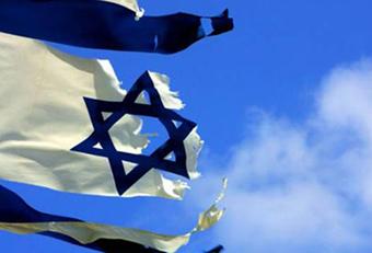 اخبار,اخبار امروز,اخبار حلمه اسرائیلی به مسجدالاقصی,اسرائیل,رژیم صهیونیستی,نتانیاهو,اخبار اسرائیل