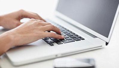 بیماری تنفر از صدا,صدای صفحه کلید کامپیوتر,صفحه کلید لپ تاب