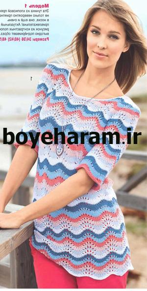 http://up.boyeharam.ir/up/beynolharameynir/Pictures/boyeharam.ir.jpg