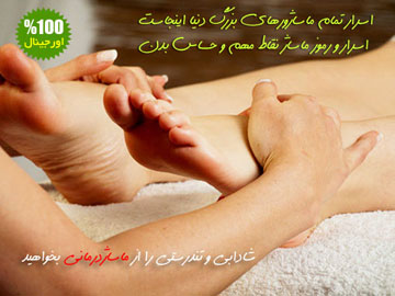 how-to-give-a-romantic-massage