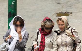 دختران سکس تهران,عکس دختران لخت تهران,تصاویر دختران لخت تهران