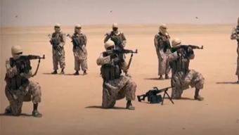 داعش,اخبار داعش,داعش در یمن,خبرهای داعش در یمن