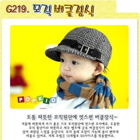 مدل کلاه بافتنی پسرانه,مدل کلاه بافتنی دخترانه