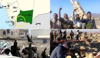تسخیره پایگان نظامی عربستان,پایگان نظامی عربستان,Saudi military coordination