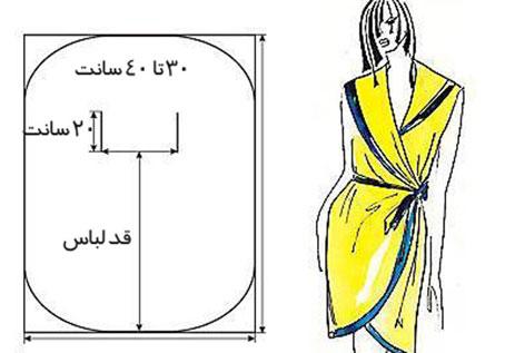 آموزش ساخت سارافون بدون دوختن,لباس همه کاره