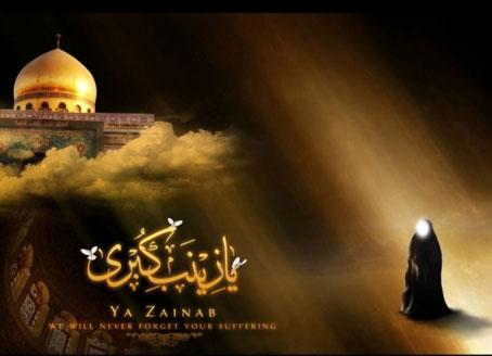 خصوصیات حضرت زینب,آشنایی با خصوصیات حضرت زینب,شخصیت شناسی حضرت زینب