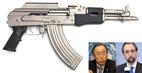 آیا استفاده از سلاح سبک فاجعه بشری است؟