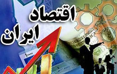اقتصاد ایران,تاثیر تحریم بر اقتصاد ایران