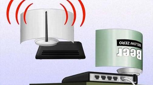 بالا بردن پهنای باند وای فای,افزایش قدرت وای فای