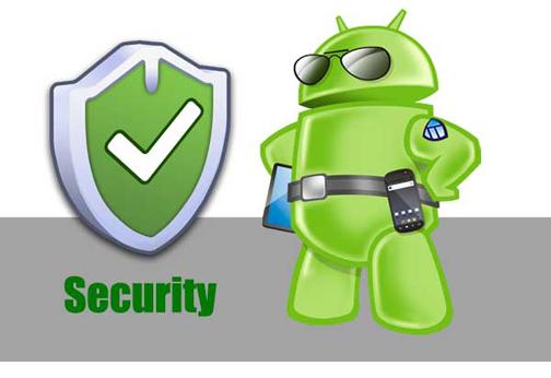 گوشی ویروسی,ویروس کش گوشی,ویروس کش موبایل