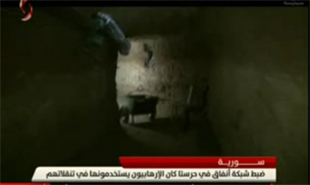تونل داعش,تونل زیر زمینی داعش,تونل مخفی داعش