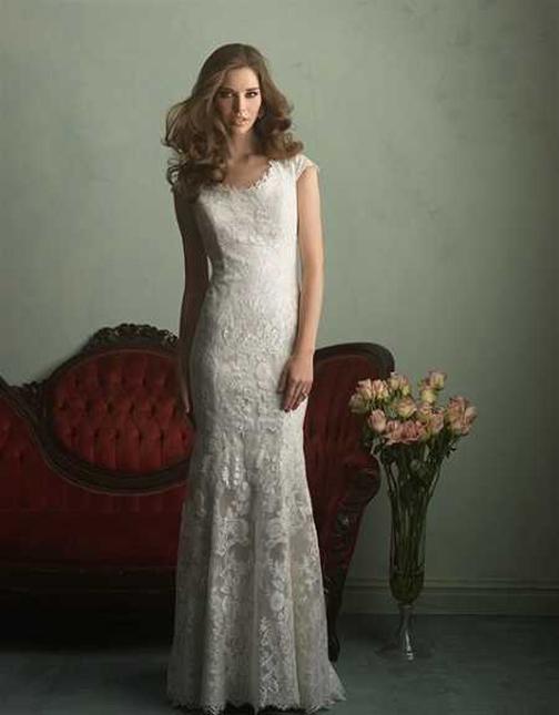 دوخت لباس عروس