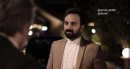 عکس بازیگران نقش اول سریال پدر