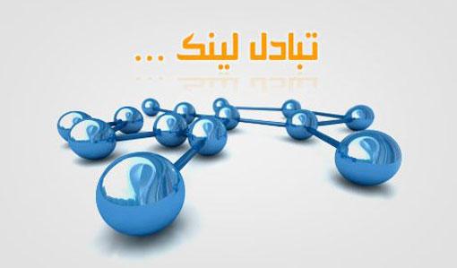 بالا بردن رتبه سایت,بالا بردن رنک سایت,افزایش رنک سایت