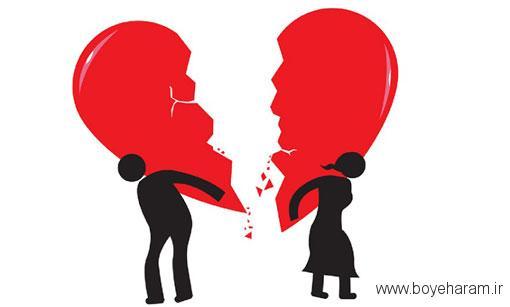دلایل طلاق های امروزی,دلیل طلاق های امروزی