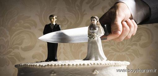 دلیل اصلی طلاق چیست؟,طلاق های امروزی