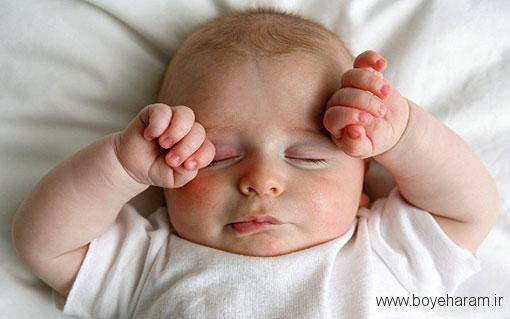 دلایل هراسان بیدار شدن کودکان,تقویت خواب نوزاد,عوامل تقویت خواب نوزاد
