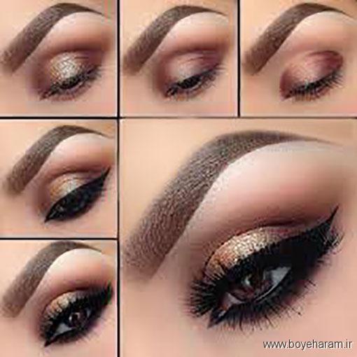 آموزش میکاپ چشم,آموزش تصویری میکاپ چشم,آموزش تصویری آرایش چشم,مدل آرایش چشم