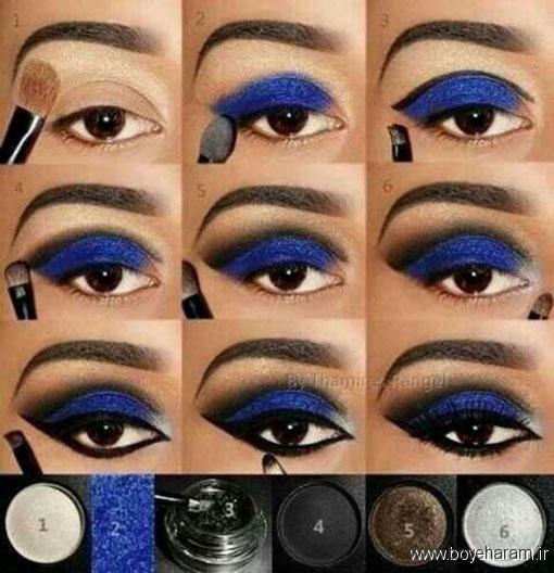 آموزش آرایش چشم طاووسی,مدل های آرایش چشم,آرایش چشم,چشم آرایش