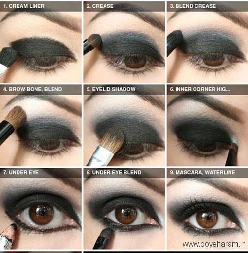 میکاپ چشم,مدل های میکاپ,مدل های میکاپ رنگی چشم,میکاپ طاووسی