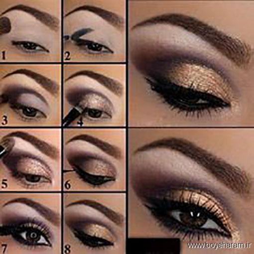 آرایش چشم جدیدترین,ارایش چشم جدید عربی,ارایش جدید چشم عروس,مدل آرایش چشم جدید,آموزش آرایش