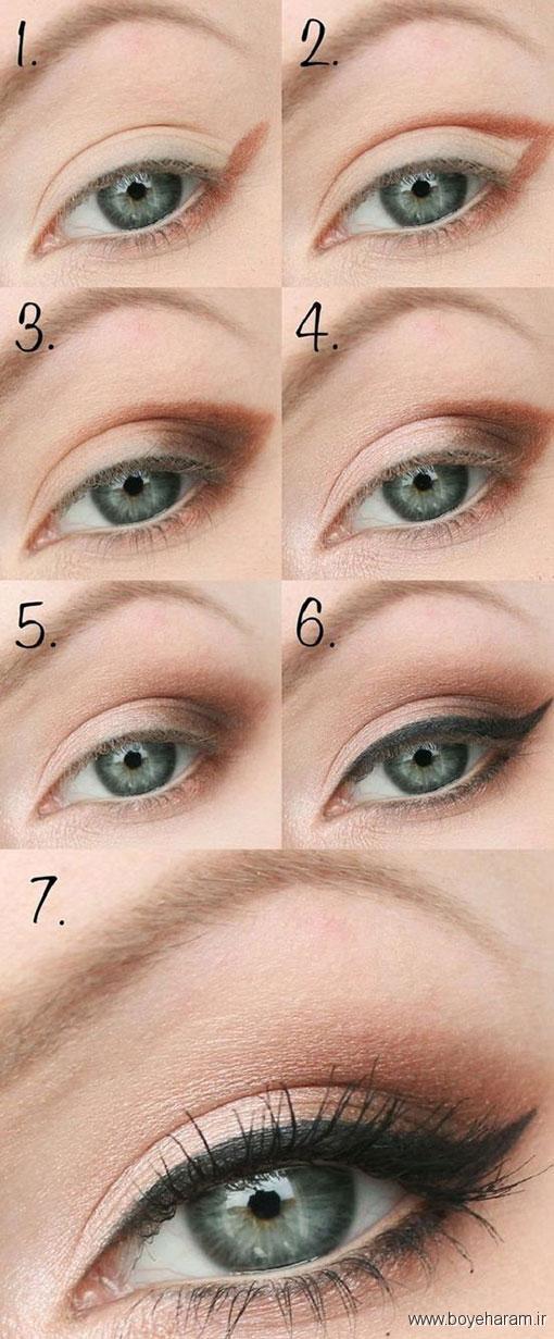آموزش میکاپ چشم,آموزش مدل جدید آرایش چشم,آموزش آرایش خلیجی