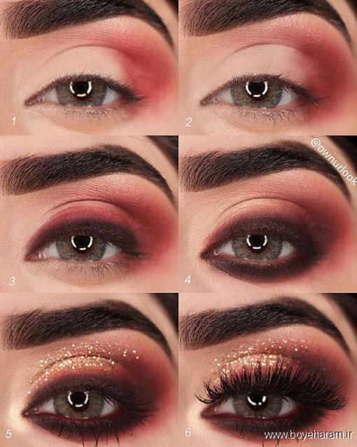 ,آموزش آرایش چشم,آموزش میکاپ چشم,آموزش مدل جدید آرایش چشم