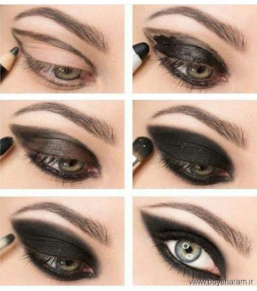 آموزش آرایش خلیجی,آموزش آرایش اروپایی,آموزش مدل های مختلف آرایش چشم