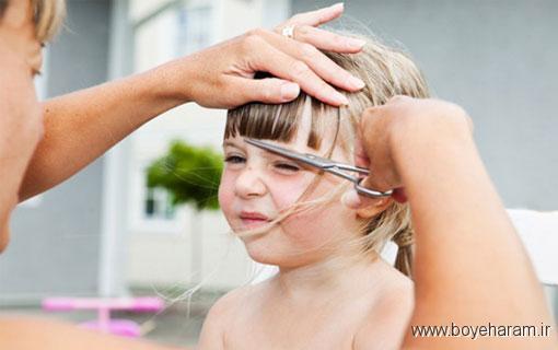 برطرف کردن ترس کودکان از آرایشگاه,راهکارهای برطرف کردن ترس کودکان ار آرایشگاه,چه راهکارهایی وجود دارد که بچه از آرایشگاه نترسد؟