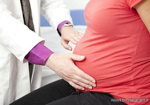 زناشویی,سایت زناشویی,آموزش های زناشویی,دوران حاملگی,دردهای دوران حاملگی