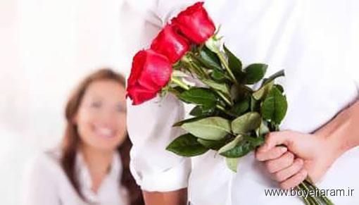 زناشویی,سایت زناشویی,آموزش های زناشویی,مراسم خواستگاری,سوالات جلسه اول خواستگاری