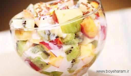 آموزش درست کردن سالاد میوه زمستانی,درست کردن سالاد میوه زمستانی,دستور درست کردن سالاد میوه زمستانی