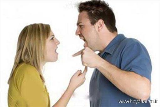 زناشویی,سایت زناشویی,آموزش های زناشویی,ویژگی های اخلاقی مردان بد,شوهران بد چه ویژگیهای مشترکی دارند